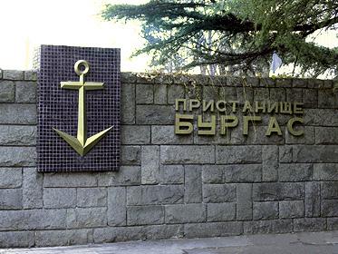 1903 г. открито e пристанището в Бургас. | Радио реклама в ...